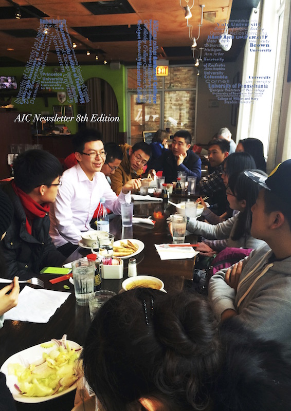 AIC Newsletter - 8th Edition FINAL